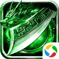 绿液传奇手游app v1.0专业版