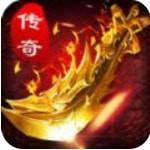 蓝月神屠手游app v1.0汉化版