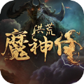 洪荒魔神仔手游app v.081515最新版