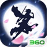 蜀山斗剑手游app v3.02.36专业版