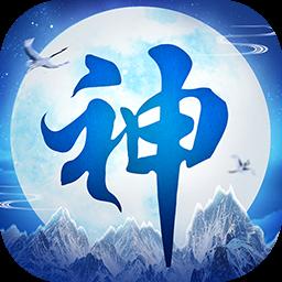 百战封神OL手游APP V1.0.1最新版