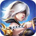 龙族深渊游戏app下载v1.0安卓正版