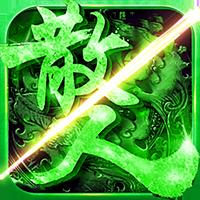 正十七神途门派游戏下载v1.0.1公测版