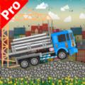 货运小型卡车司机手机版下载v1.0.1安卓