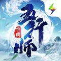 五行师灵符召唤游戏下载v1.0.3手机版
