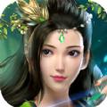 古道秦皇-苹果手机游戏排行榜