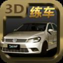 科目二驾驶模-手机角色扮演游戏下载