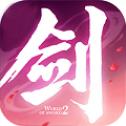 剑侠长歌行官方版-手机游戏下载>