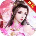逍遥剑歌行-手机免费游戏下载