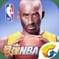 最强NBA腾讯版 1.8.191 安卓版