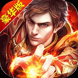 热血霸业豪华版 1.2.125 安卓版-手机游戏下载>