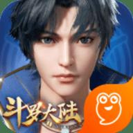 新斗罗大陆九游版 1.0.2.3 安卓版