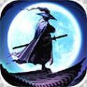 剑圣无上-手机游戏