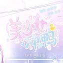 美少女冲鸭手游app v2.0专业版