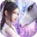 仙剑炼妖录官方版-手机游戏