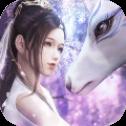 仙剑炼妖录-手机游戏下载
