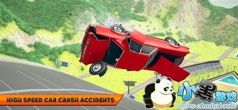 高速汽车碰撞模拟器游戏
