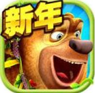 熊出没2 V1.27 安卓版