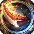 战神不败传奇手游V1.0安卓版app