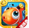 捕鱼欢乐人手游app v1.0安卓版
