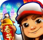 地铁跑酷手游app V2.93.1最新版