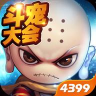 造梦西游4 4399版下载 2.0.5 汉化版