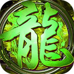 龙城霸业bt版