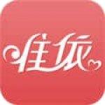 唯依app下载_唯依安卓1.1.0版下载1.1.0