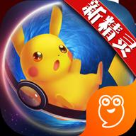 口袋妖怪日月九游版 3.1.0 安卓版