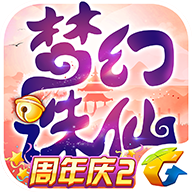 梦幻诛仙手游版 1.6.2 安卓版