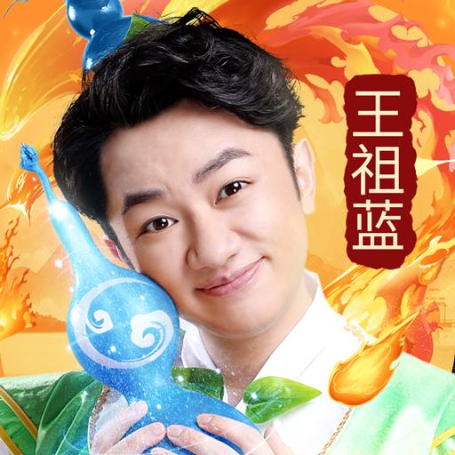 葫芦娃正版 3.7.0 苹果版
