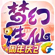 梦幻诛仙 1.8.0 苹果版