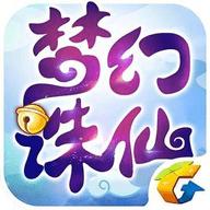 梦幻诛仙手机版 1.7.1 正式版
