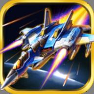 雷神战机 1.3.3 安卓版
