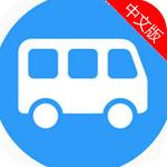 虾米公交app