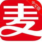 麦客app