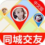 同城交友app