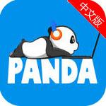 熊猫tv pdd直播间