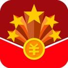 人人红包iOS版