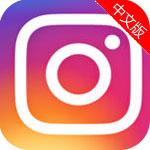 instagram客户端