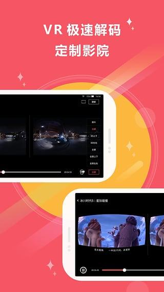 VR看片王-苹果游戏