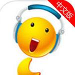 is语音手机版-苹果手游