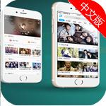 pptv苹果手机版-苹果游戏