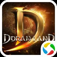 多兰大陆OL腾讯版 1.7.0 安卓版
