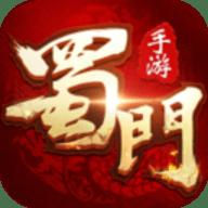 蜀门手游OPPO版 1.1 安卓版
