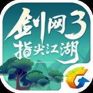 剑网3指尖江湖 1.3.1 安卓版-手机游戏下载>