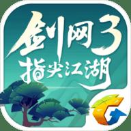 剑侠情缘三手游 1.3.1 安卓版-手机游戏下载>