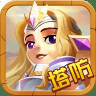 宝石大联盟最新版 20.428.163 安卓版-手机游戏下载