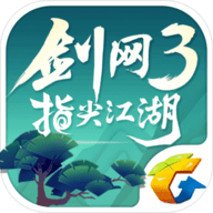 剑侠情缘三网络版 1.3.1 安卓版-手机游戏下载>