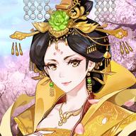 大燕王妃 1.0.9 安卓版-手机游戏